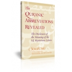 The Qur'anic Abbreviations Revealed